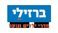 barzilay-logo